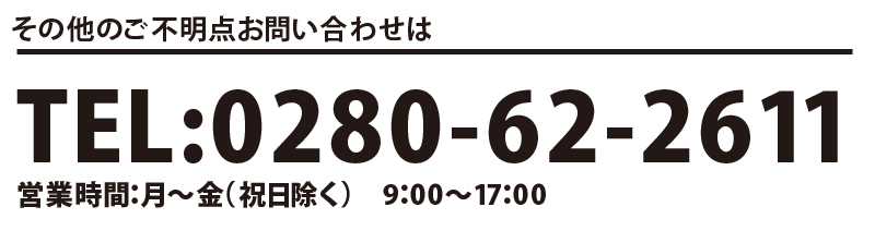 contact800