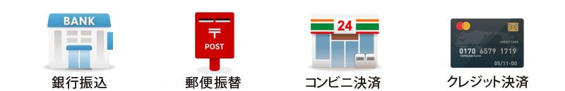 oshiharai01
